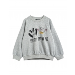Mini Rodini Cat and Panda Swaetshirt